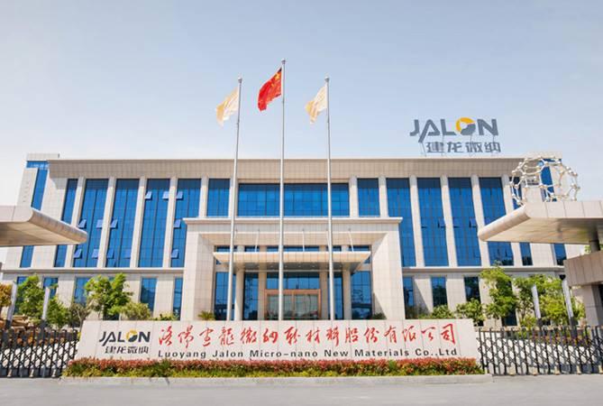 Jalon factory 1