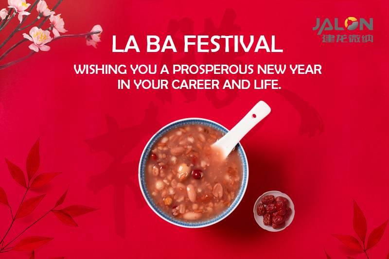 La Ba Festival